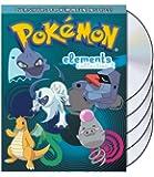 Pokemon Elements Collection: Part 2