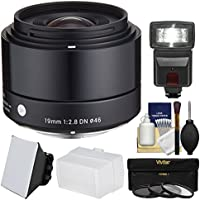 Sigma 19mm f/2.8 EX DN Art Lens with 3 UV/CPL/ND8 Filters + Flash + Diffuser + Soft Box + Kit for Sony Alpha E-Mount Digital Cameras