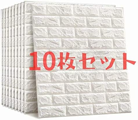 77x70cm DIY北欧 3D 立体壁紙シール ウォールステッカー 自己粘着 軽量 防音 防水 断熱 噪音防止(白レンガ 30枚(セット)
