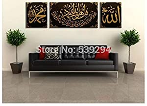 best favor arabic calligraphy islamic wall art three panel art handmade oil painting canvas decoration home landscape for living room k28
