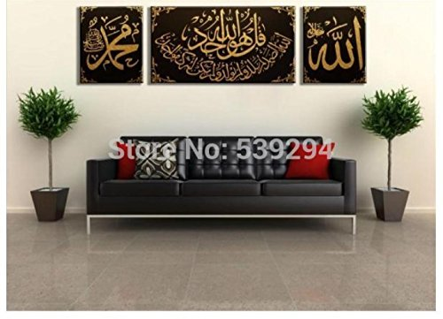 Best Favor Arabic Calligraphy Islamic Wall Art Three Panel Art Handmade Oil Painting Canvas Decoration Home Landscape For Living Room K28 by Super Happiness