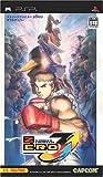 Street Fighter Zero 3 Double Upper [Japan Import]