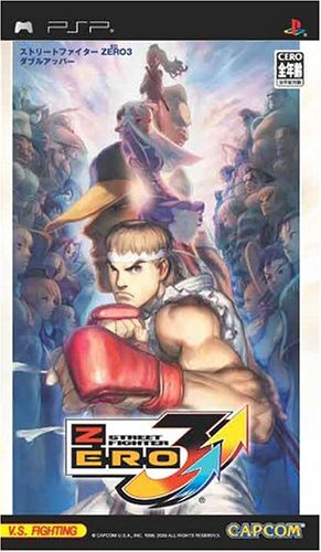 Street Fighter Zero 3 Double Upper [Japan Import] by Capcom