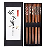 Antner Handmade Japanese Chopsticks Reusable Natural Wooden Chopstick with Box, 5 Pairs Gift Set