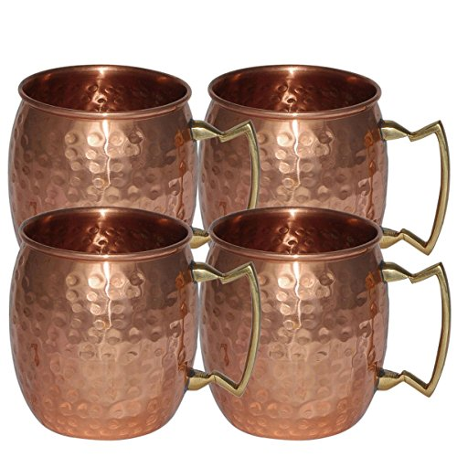 4 Hammered Moscow Mule Mug Drinking Cup 100% Pure Solid Copper Brass Set 16 Oz (Bike Buoy Mug)