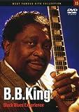 B・B・キング ブラック・ブルース・エクスペリエンス PSD-515 [DVD]