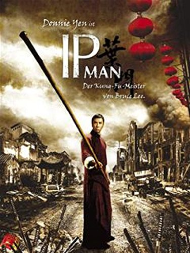 Ip Man Film