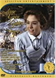 Anne of Green Gables: Sequel [DVD] [Region 1] [US Import] [NTSC]