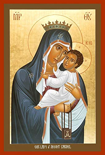 Trinity Stores Religious Art Giclee Print - 7x10 Our Lady of Mt. Carmel by Br. Robert Lentz, OFM