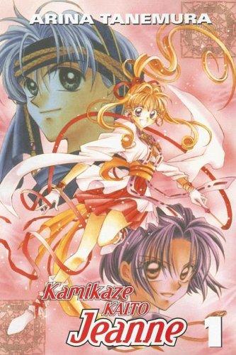 Kamikaze Kaito Jeanne: Volume 1 (Kaito Set)
