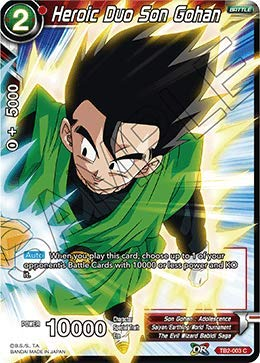 60affebd40437 Amazon.com: Heroic Duo Son Gohan - TB2-003 - C: Toys & Games