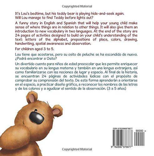 Where are you hiding, Teddy? - ¿Dónde te escondes, Osito? (Lou & Teddy) (Volume 1): Dominique Curtiss, Muriel Gestin, Rowland Hill, Guadalupe Rodriguez: ...