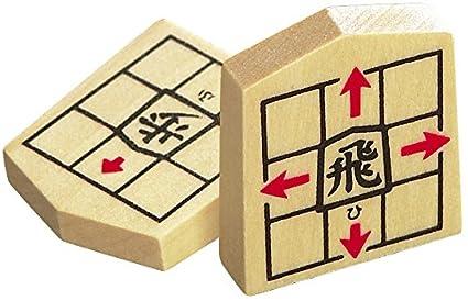 進める方向が駒に書いてあるので初心者でも始めやすい「動かし方が分かる将棋セット」の画像 Knowledge Base