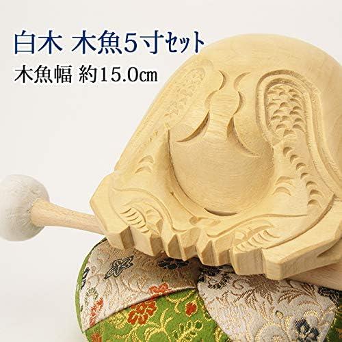 白木木魚5寸セット(葵) 【仏具】木魚幅約15.0cm (緑)