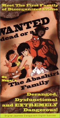 Abashiri Family [VHS]