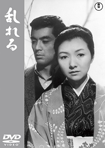 Japanese Movie - Midareru [Japan DVD] TDV-24724D