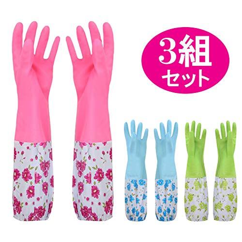 BEATON JAPAN ゴム手袋 キッチン ロング 厚手 裏地 付き 滑り止め加工 炊事 家庭用 掃除用 水仕事 防水 丈夫 レギュラーサイズ 洋服を濡らさない 長さ 3組セット