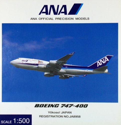 1/500 ANA ボーイング 747-400 Yokoso! JAPAN JA8958 NH50018