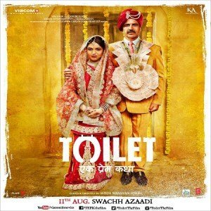 Price comparison product image Toilet - Ek Prem Katha
