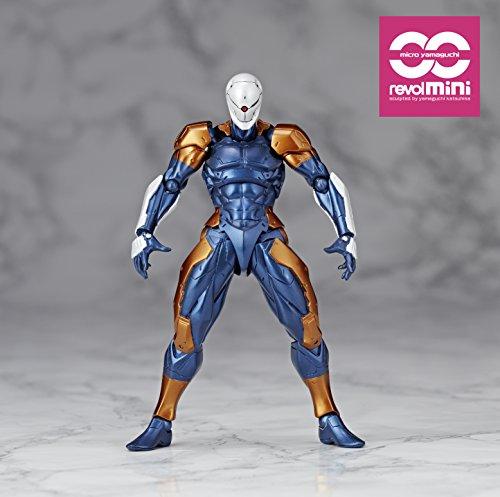 Kaiyodo Revoltech Yamaguchi Mini Figura de acción # 005: Metal Gear Solid: Cyborg Ninja