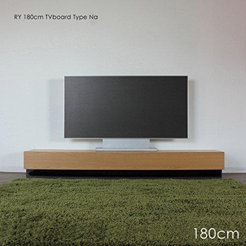 RY 幅180cm テレビ台 テレビボード ナチュラル オーク 国産 日本製 木製 TVボード 北欧 家具 テイスト ローボード リビングボード テレビ台のみ 収納付きテレビ台 国産テレビ台 完成品テレビボード B01N5A30ID