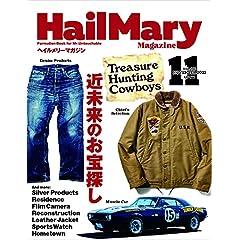 HailMary Magazine 最新号 サムネイル