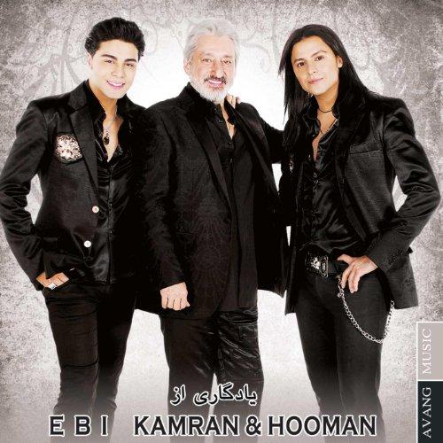 Remembrance of Ebi & Kamran an...