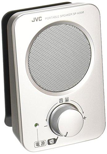 SANWA SUPPLY MM-SPU4WH USB speaker (white) by JVC
