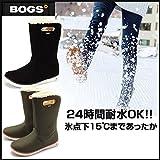 18FW BOGS(ボグス) 防寒 防水ブーツ レディース ブーツ MID BOOTS SOID (RO) (レディース)(78408)