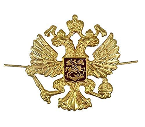 Russian Badge - Russian Military Army Imperial Eagle Crest Hat Pin Badge KOKARDA
