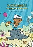 韋恩與烏龜國王: Wayan and the Turtle King (Tai Languages Edition)