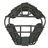 Markwort Adult Softball Catcher's Mask (Steel Wire Frame)