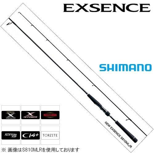 シマノ ロッド エクスセンス S900L/F-S   B01B3QYLAE