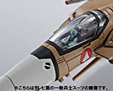 HI-METAL R Super Dimension Fortress Macross VF-1A Valkyrie(mass production) die-cast&&ABS&PVC mode/painted/Action Figure by BadAi