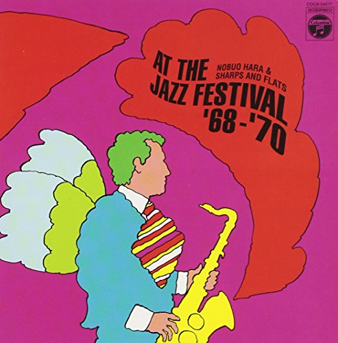 Price comparison product image At the Jazz Festival 68-70