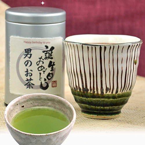 [スポンサー プロダクト]誕生日 新茶 プレゼント 男の お茶80gと 十草 湯呑 ギフト (誕生日)