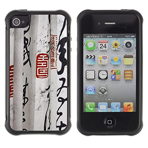 Apple Iphone 4 / 4S - Chinese Writing Letters Food Sticks Art