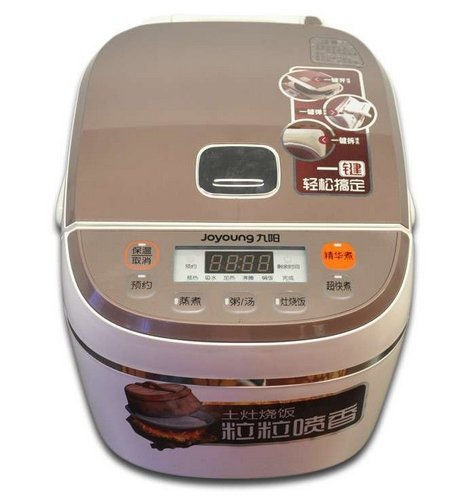 JOYOUNG SMART Rice Cooker JYF-40FS19 with New 3-Dimensional Heating - 4L - 16 Cups Capacity for 3-6 People - Chinese Model