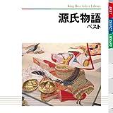 GENJI MONOGATARI BEST(reissue)