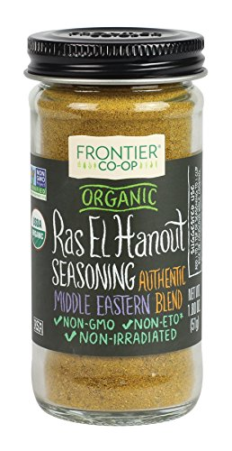 Couscous Curry - Frontier Organic Seasoning, Ras El Hanout, 1.8 Ounce