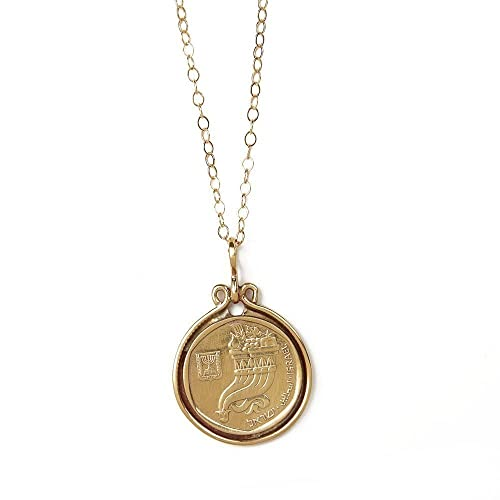 Amazon handmade israeli coin pendant old israeli necklace handmade israeli coin pendant old israeli necklace gold necklace shofar jewish gift mozeypictures Gallery