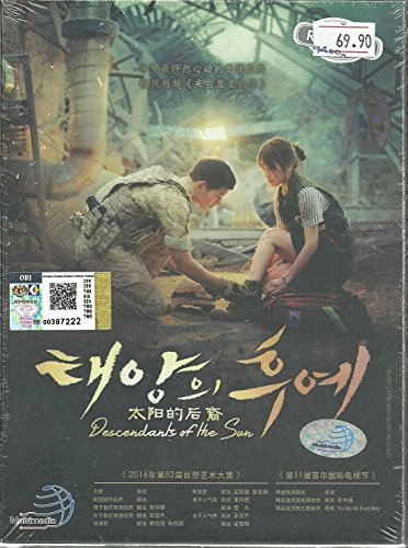 DESCENDANTS OF THE SUN - COMPLETE KOREAN TV SERIES ( 1-16 EPISODES + 3 SP ) DVD BOX SETS