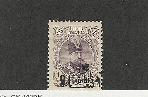 Middle East, Postage Stamp, 402 Mint LH, 1904