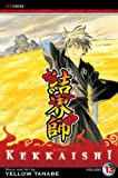 Kekkaishi, Yellow Tanabe, 1421516896