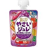 【1ケース】【森永乳業】 【野菜ジュレ】フルーツでおいしいやさいジュレ 紫の野菜とくだもの 70g×36個