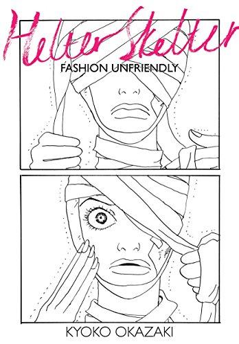 Helter Skelter: Fashion Unfriendly -