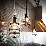 T.Y.S Lighting Vintage Style Industrial Chandelier Pendant 3 Lamp Lighting Wire Cage (Sailor Pendant,Set of 3)
