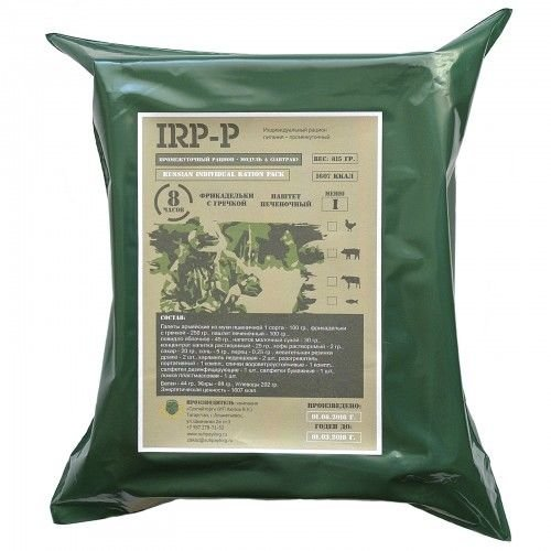 1 x Russian Army IRP - P MRE (DAILY FOOD RATION PACK) Emergency Food!! (0.8kg) SUHPAYTORG