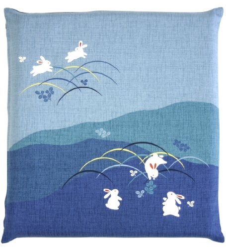 Japanese Buddhist Meditation Cushion Cover  Yoza Tibetan Ski