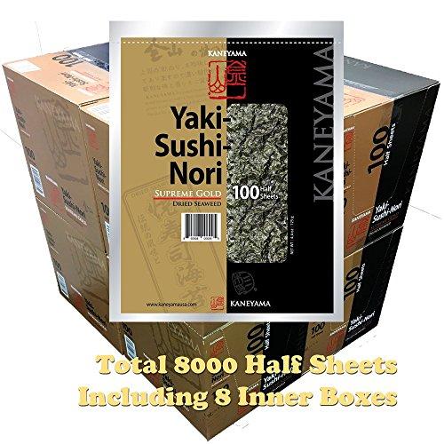 Kaneyama Yaki Sushi Nori, Supreme Gold, Half Size, 8 Inner Boxes of 10 x 100-Sheet-Pk, Total 8000 Half Sheets by Kaneyama